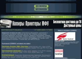 comway.ru