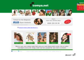 comya.net