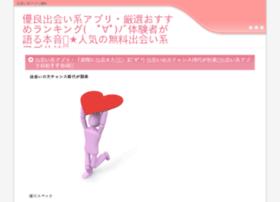 comyupa.jp
