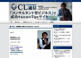 con-labo.jp