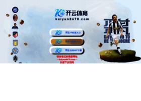 concert-captures.com