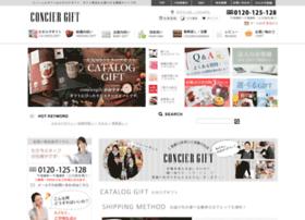 concier-gift.jp