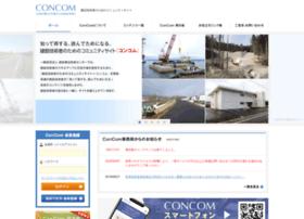 concom.jp
