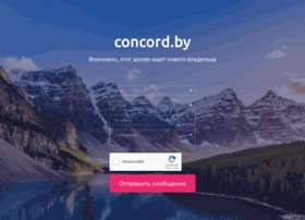 concord.by