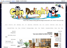 condelight.blogspot.co.il