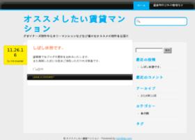 condojp.com