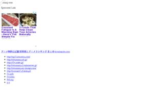 conesup.net