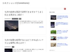 conexions.org