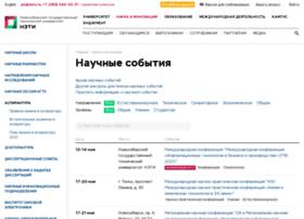 conf.nstu.ru