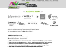 conf.shoplist.com.ua