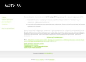 conf56.mipt.ru