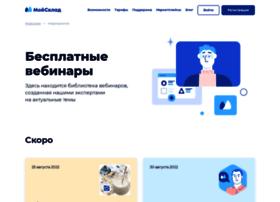 conference-online.ru