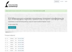 conferences.neasmo.org.ua