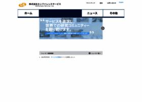 conferenceservice.jp