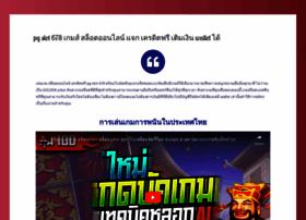 confesercentiservizi.com