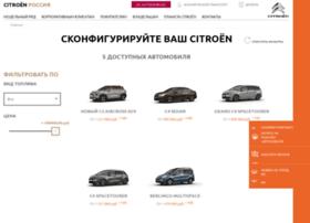 configurator.citroen.ru