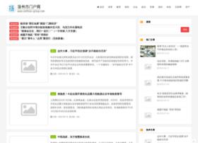 confisio-group.com