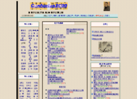 confucius2000.com