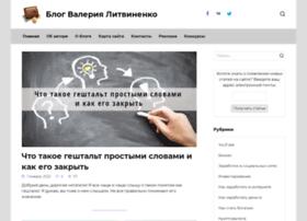 conicheva84.ru