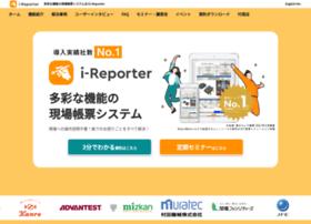 conmas.jp
