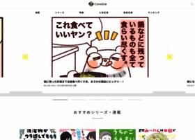 conobie.jp