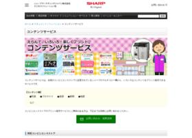 conprint.sharp-sbs.co.jp