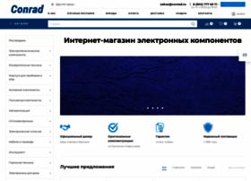 conrad.ru