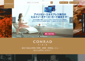 conradhotels.hilton.co.jp