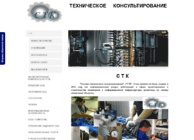 cons-systems.ru