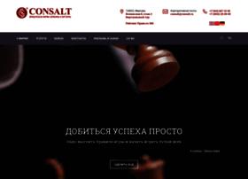 consalt.ru