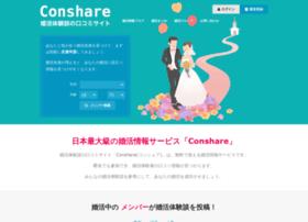 conshare.net