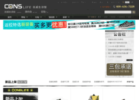 conslife.com