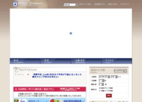 consort.co.jp