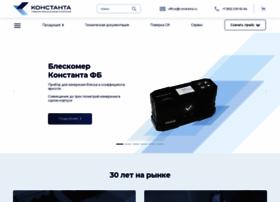constanta.ru