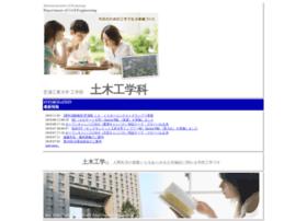 constr.shibaura-it.ac.jp