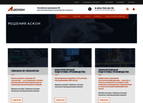 construction.ascon.ru