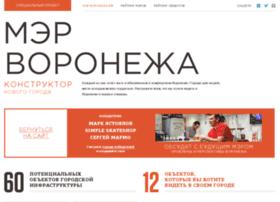 constructor.mer-voronezha.ru
