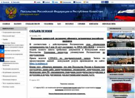 consular.rfembassy.kz
