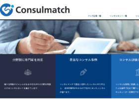 consulmatch.com