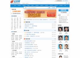 consult.fabao365.com