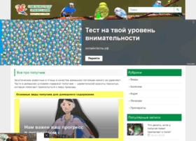 consult14.ru