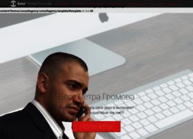consultagency.ru