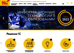 consulting.1c.ru