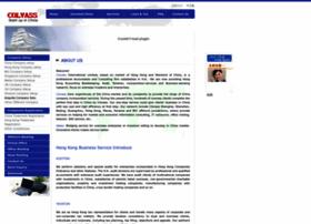 consultinghk.com