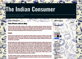consumeindia.blogspot.in