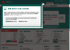 consumer.chinatrust.com.tw