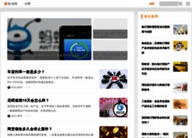 consumer.gucheng.com