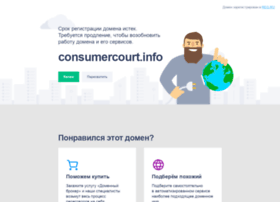 consumercourt.info
