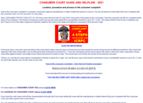 consumercourt.net.in