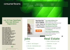 consumerforums.c2b.in